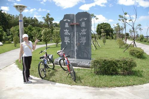 Bali_Bike_Tour-18