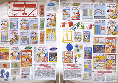 Japanese Magazine w/ Kellogg's Article