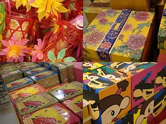 Colourful Boxes Of Mooncake