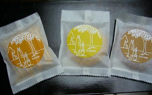 三種口味餅乾排排坐