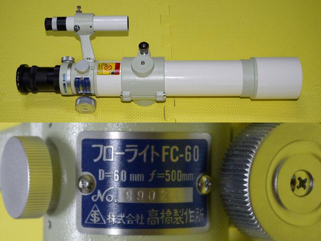 K100D 防手震測試