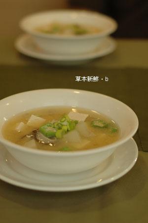 湯品:營養滿點之味噌湯