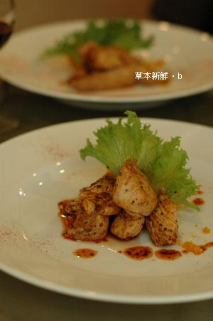 主菜:雞胸肉佐手工地瓜泥