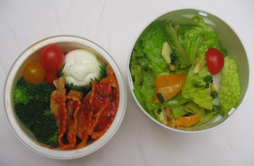 Salad & ravioli lunch お弁当