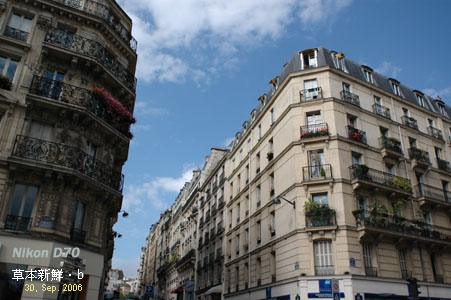 巴黎第五區街景