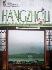 Hangzhou Book Cover
