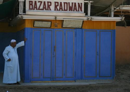 Bazaar, Luxor