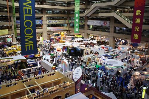2006台北國際旅展會場