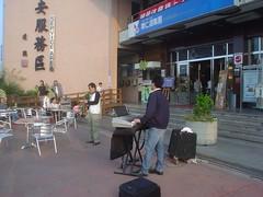 2.泰安休息站的街頓axophone表演