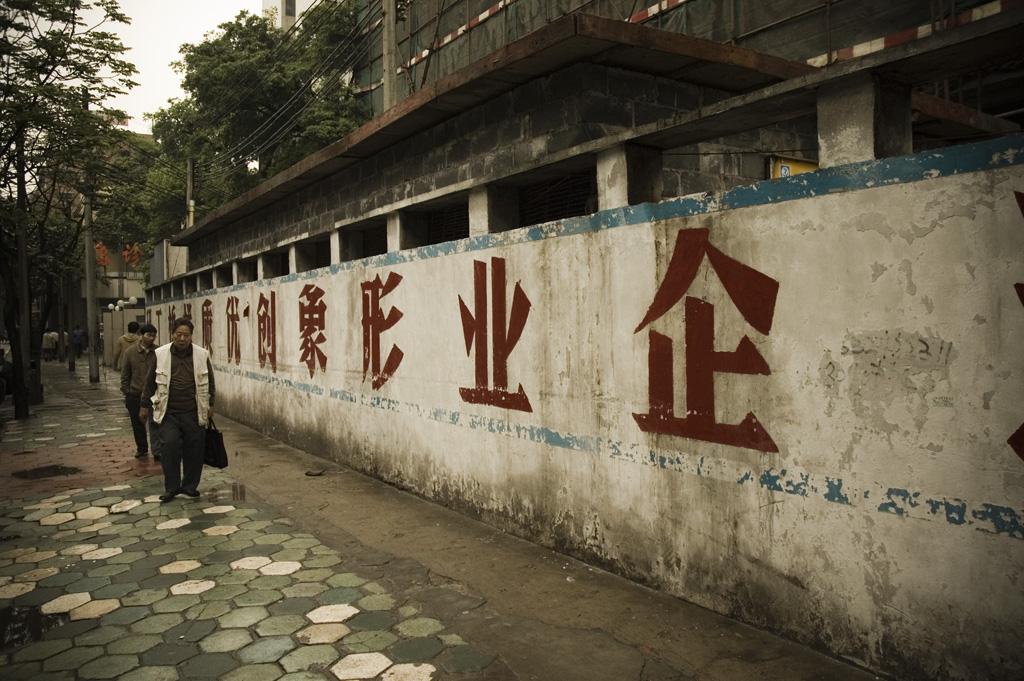 Guangzhou Wall