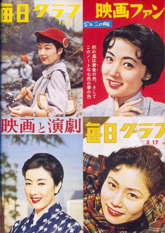 time magazine covers 1950. Japanese Magazine Covers