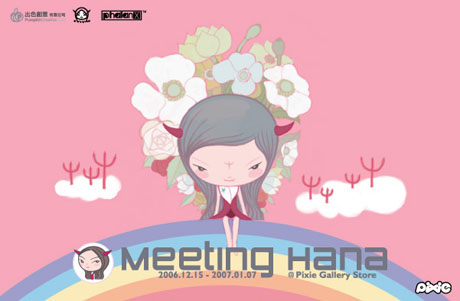 Meeting Hana banner