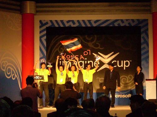 Imagine Cup 2007 221