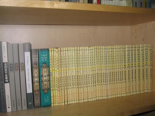 MyBookShell