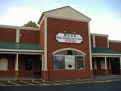 atlanta muslim The islamic community center of atlanta (icca) is a central meeting place for muslims living in the fayetteville area, a southeast suburb of atlanta.