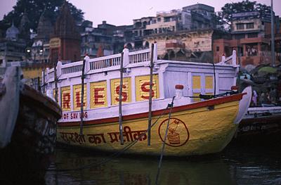 on the boat (ganges river)