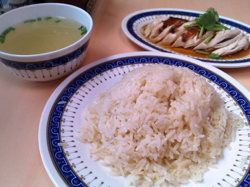 Lucky Chicken Rice