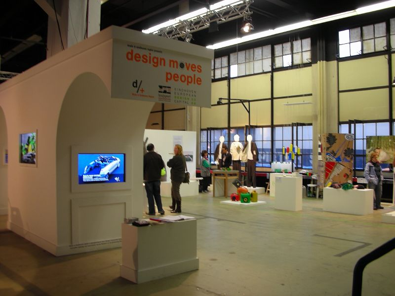 Dutch Design Week: Dutch Living Room