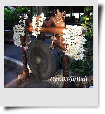 Bali-033
