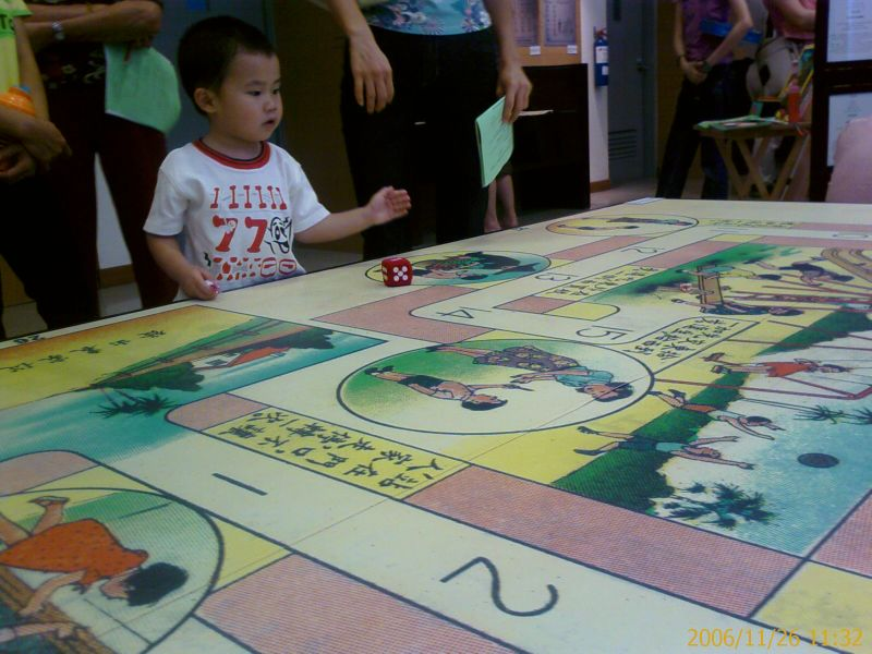 Ethan and snake and ladder