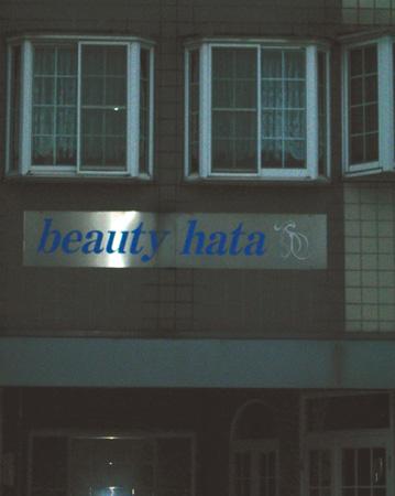 beauty hata