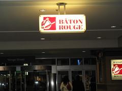 Formerly Baton Jaune