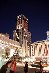 札幌 JR Tower