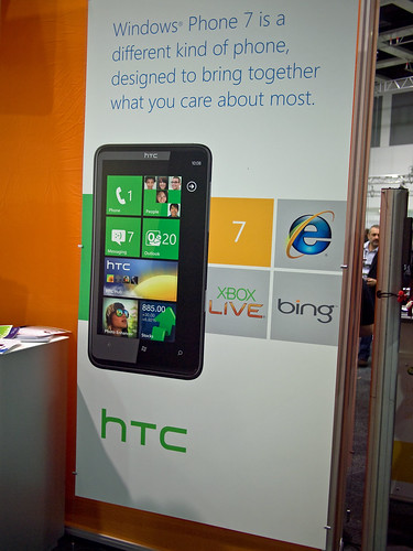 Windows Phone Banner