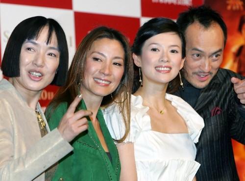 Memorias de una geisha class=