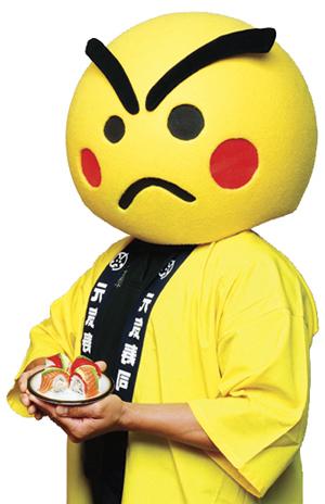 Genki Sushi man/mascot