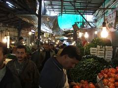 Downtown vegetable market