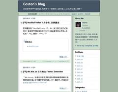 BloggerOk 02