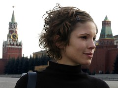 on the red square photo by suse 007