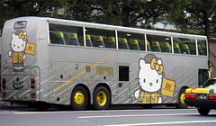 Hello Kitty Bus #1
