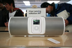 at Apple Store Fukuoka #2