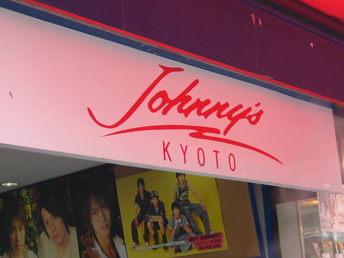 There'S a Johnny's store in Kyoto and i chanced upon it!!