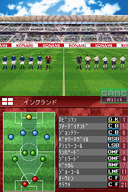 Winning Eleven World Soccer DS