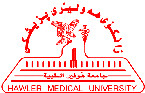 Photograph for Hawler Medical University