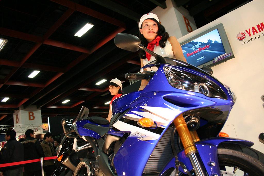 2006 台北電玩展 - PSP