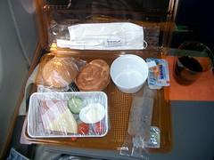 Aeroflot Breakfast