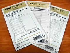 Paper Refills (Bindex)