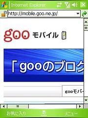 http://static.flickr.com/120/288285199_ccbc06c8ea_o.jpg
