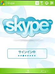 http://static.flickr.com/120/291083102_d90e55fedf_o.jpg
