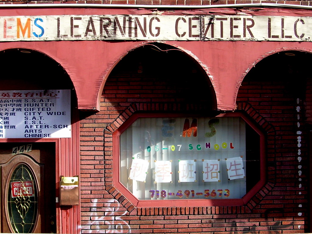 learning center, bay ridge