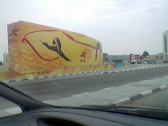 Doha 2006 Bill Board