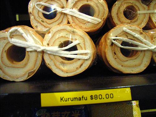 Kurumafu