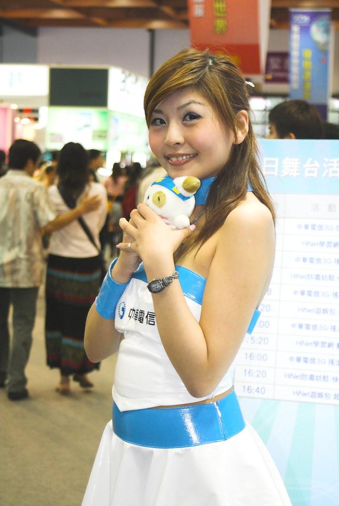 中華電信 SG