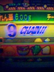 9 CHAIN!!