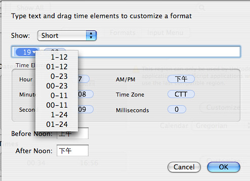 Set 24 hour format time in Mac OS X