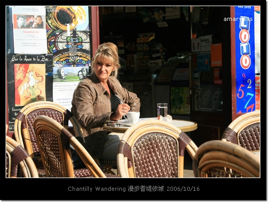 [Paris 2006] Au revoir, Chantilly. 再見香堤依 @amarylliss。艾瑪[隨處走走]
